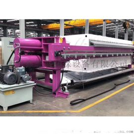 小型压滤机@七里河区耐高温板框式压滤机@隔膜过滤机生产厂家
