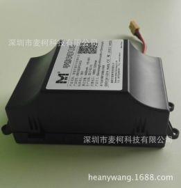 36V鋰電池組電動平衡車/思維車/漂移車/獨輪車 高倍率18650電芯