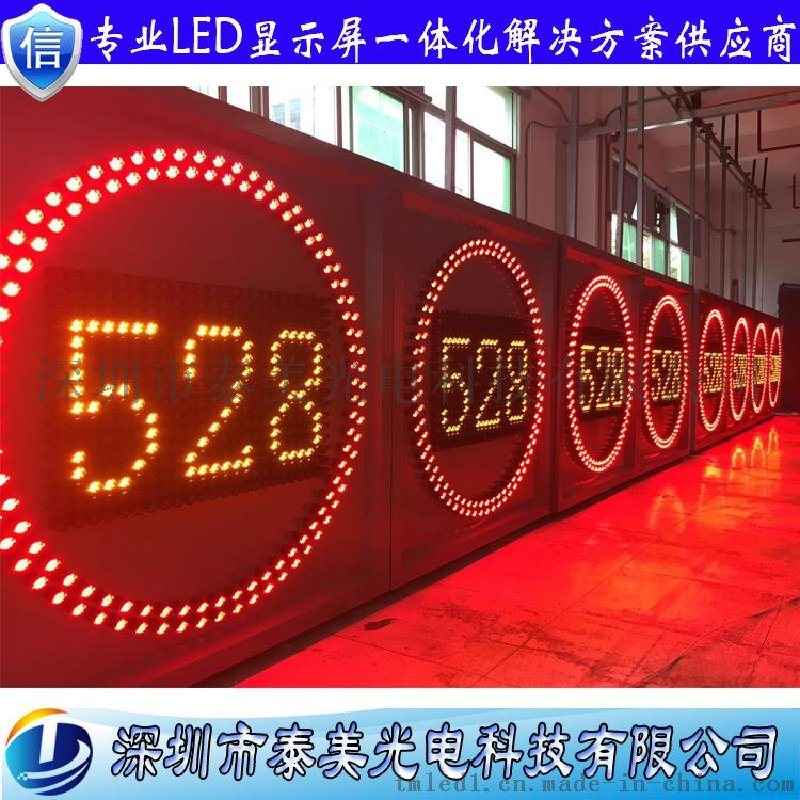 山東門架式可變資訊屏 高速公路led限速標誌