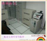 南山全鋼防靜電地板_沈飛工廠防靜電地板_鋼地板公司提供