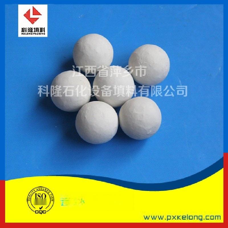 陶瓷填料惰性氧化铝瓷球 开孔瓷球 梅花技撑球