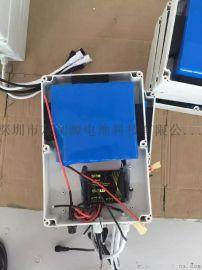 电池组12V 40AH
