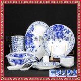 景德鎮青花瓷食具 家用中式陶瓷  送禮56頭骨瓷碗碟套裝