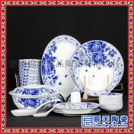 景德镇青花瓷餐具 家用中式陶瓷  送礼56头骨瓷碗碟套装