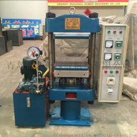 厂家直销半自动硫化机  四柱式橡胶热压成型机