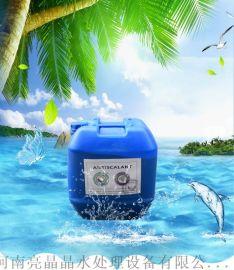 美国蓝旗BF-106标准液反渗透阻垢剂多少钱一桶