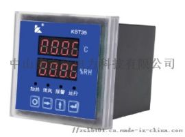 中山康宝特KBT35 温湿度控制器