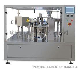 XG6-200全自动给袋式包装机