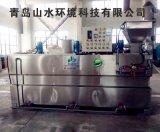厂家专业生产干粉加药系统、干粉投加机