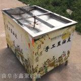 酒店腐竹油皮机 手工豆油皮机4盒6盒