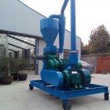 质优价廉气力输送机生产厂家按需定制气力输送机曹