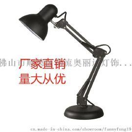 美式长臂卧室宿舍办公室两用折叠工作台灯