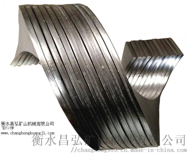 專業定製不鏽鋼螺旋葉片