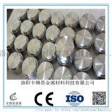 鈦合金生產廠家供應高性價比濺射鍍膜用鈦靶/鈦鋁靶