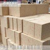 河南耐火磚廠家直銷 粘土磚 高鋁磚異型磚