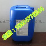 有机膦系列阻垢剂、 有机膦酸盐阻垢剂、 聚羧酸类