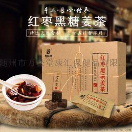 女性益气补血茶,美容养颜暧宫黑糖茶,黑糖红枣姜茶