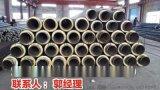 湖南湘潭直埋式钢套钢蒸汽发泡保温管厂家