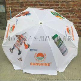 遮陽傘戶外宣傳傘定制太陽傘
