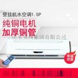 壁挂式风机盘管  急速冷暖 控制自如 静音更舒适