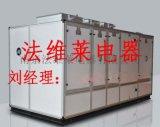供應法維萊室內泳池恆溫除溼熱泵空調機(組)