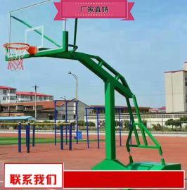 比赛篮球架厂价 体育器材篮球架生产厂