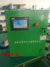 新型智能电控柜4G远程管控ABG-PGS511