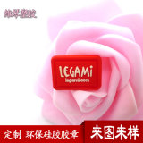 定制LEGAMI红色胶章商标 服装侧标标
