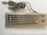 莱奥德·金属PC键盘·LOD-282