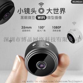 wifi网络摄像模块,无线安防远程监控