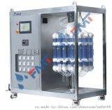 福美连续离子交换设备,量身定制,厂家直销.