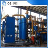 海琦垃圾气化发电垃圾气化设备节能环保达标机械设备