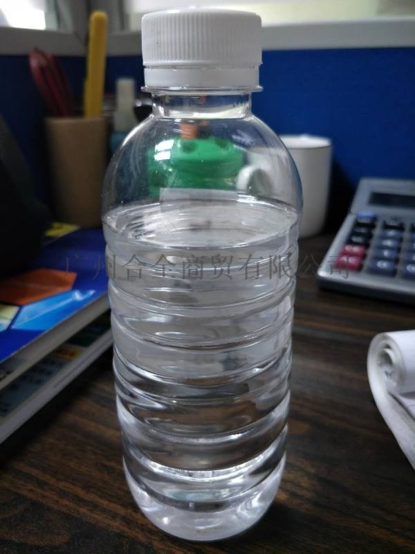 优质佛灯油 环保灯油 液体酥油(槽车/液袋)