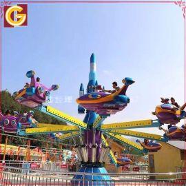 自控飞机 大型游乐设备 儿童玩乐设施
