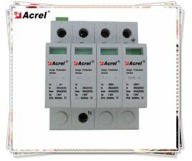 避雷器厂家,ARU2-40/385/4P避雷器
