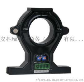 開口式霍爾電流感測器 AHKC-EKBA 輸入DC0-(200-1000)A