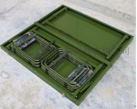[鑫盾安防]便攜折疊野戰折疊桌椅 野戰作業桌訓練戰備桌XD2
