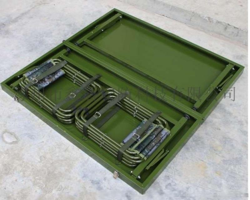 [鑫盾安防]便攜摺疊野戰摺疊桌椅 野戰作業桌訓練戰備桌XD2