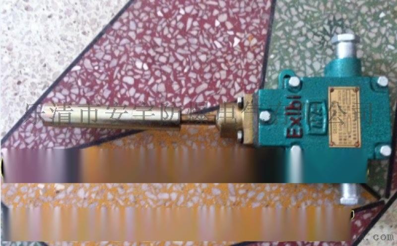 GUJ30型堆煤感測器