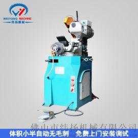 新款纬扬315半自动切管机 无毛刺气动水切割机
