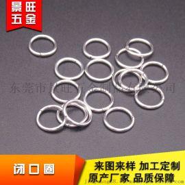 铁圆环 金属闭口圈 1.2*10MM 箱包五金扣