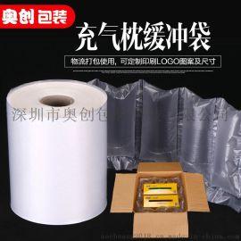 深圳缓冲气枕充气袋厂家直销