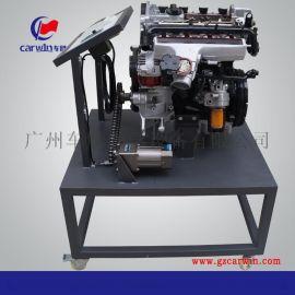 帕萨特汽油发动机解剖运行实训台 教学设备厂家