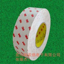 无锡原装正品3M9888T双面胶、白纸红字双面胶