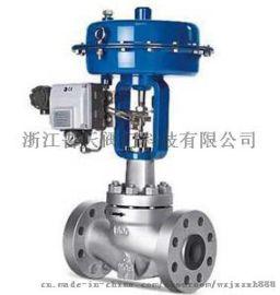 DN100-160电动调节阀