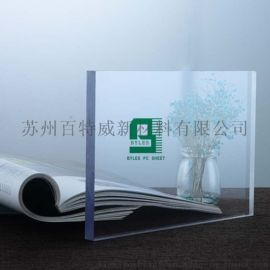 厂家直销PC耐力板 透明实心板 质保十年
