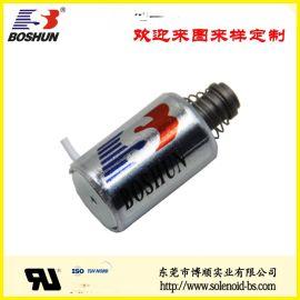 智慧家電電磁鐵 BS-1319TL-01