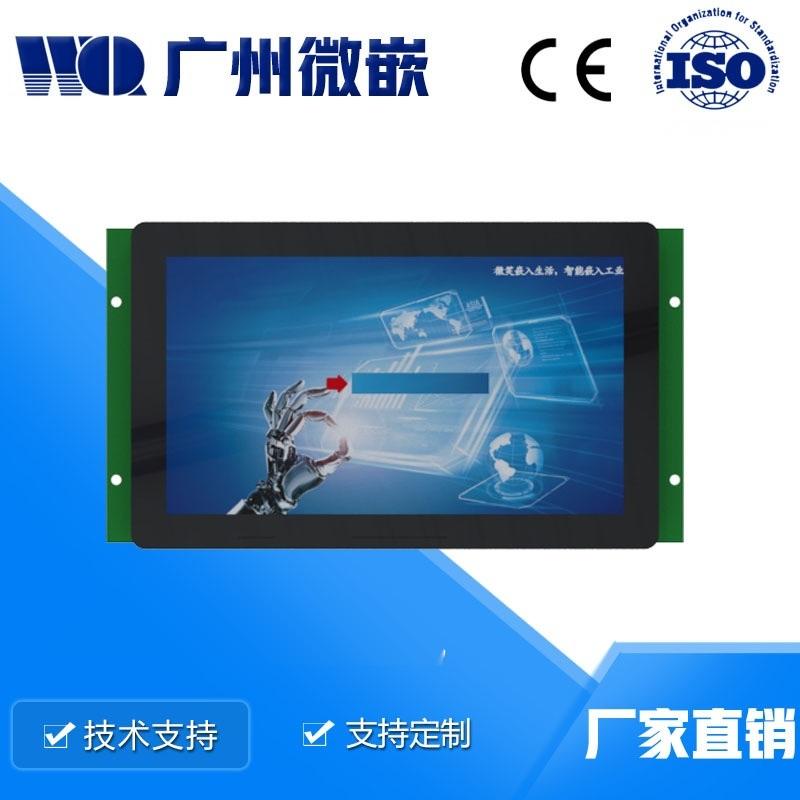 7寸安卓工业平板电脑,Android无壳模组,