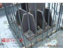 晋江灌浆料厂家 晋江灌浆料经销商 晋江灌浆料公司