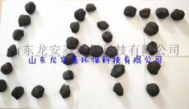铁碳微电解填料,龙安泰工业废水预处理效果显著